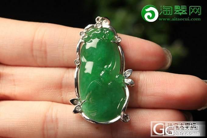 【淘翠新品】冰油青种满绿金镶钻吊坠_珠宝