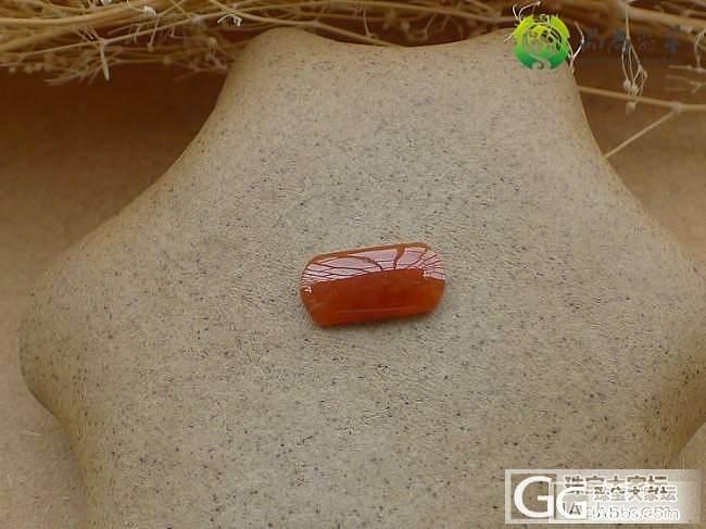 【品尚】啊北5.11新货:橘红马鞍戒面,随时拍。_品尚翡翠