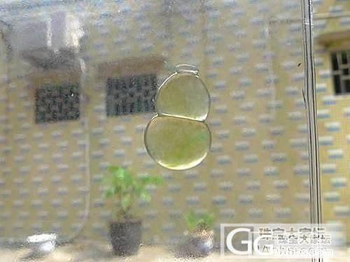 【韵玉阁】满绿碧玉手镯 螃蟹花件 葫芦 平安豆吊坠_翡翠