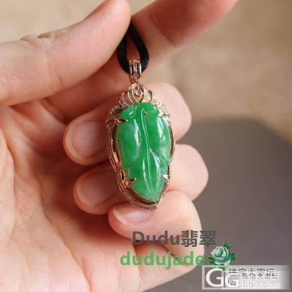 【Dudu翡翠】糯种满绿叶子_Dudu翡翠