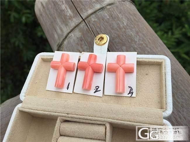 三千世界---价格实惠的粉色十字架_三千世界