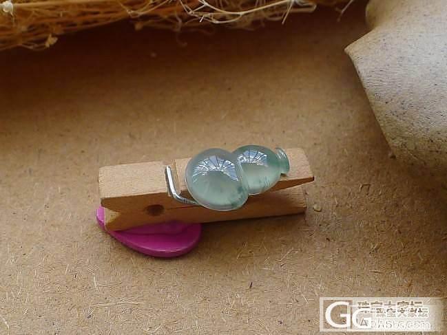 【品尚】啊北7.6新货:飘花老种葫芦2#,随时拍。_品尚翡翠