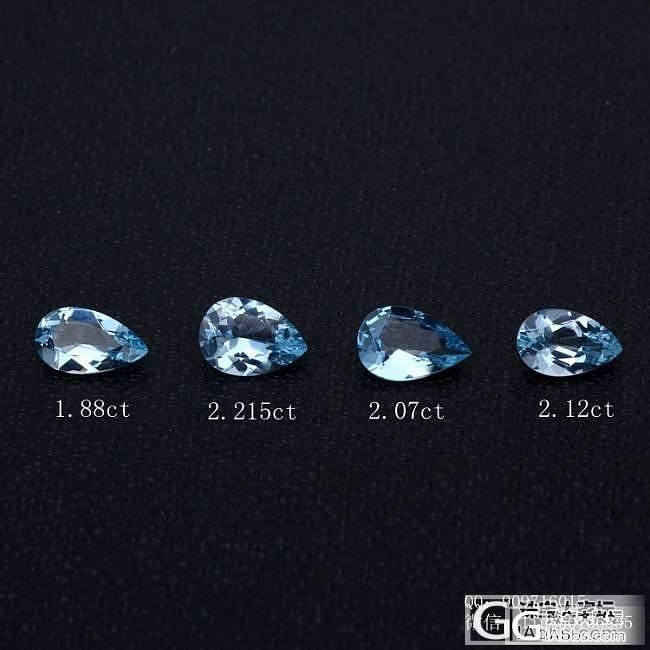 2.12克拉   海蓝宝石_海蓝宝