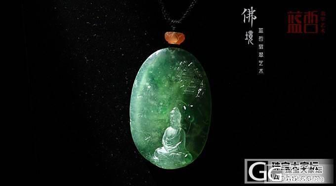 《佛境》一块翡翠毛料到成品的雕刻视频_珠宝