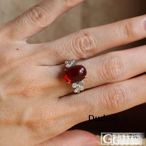 【Dudu】血珀戒指(18K白金镶钻)#A10  (微信号:dudujade)_Dudu翡翠