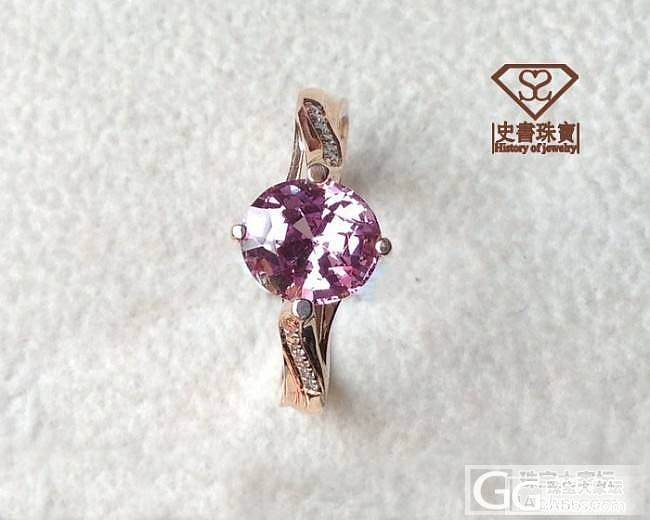【北辰珠宝】粉紫色调 天然尖晶石戒指_史书翡翠