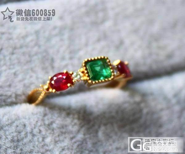 【彩石记】祖母绿红宝石群镶戒指_珠宝