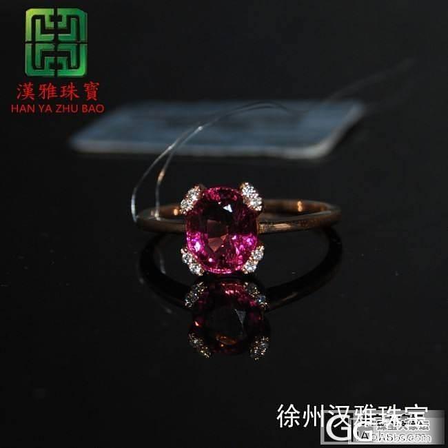 汉雅珠宝 戒指新品欣赏_新人报到
