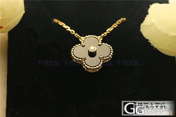 梵克雅宝吊坠、戒指、耳钉,附实拍图_千寻珠宝