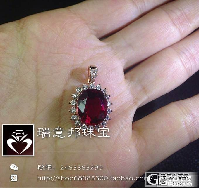 【瑞意邦珠宝】——经典戴妃款坠子出货欣赏_瑞意邦珠宝