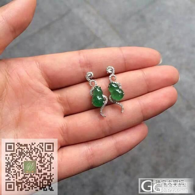 冰种阳绿葫芦耳环 色泽鲜艳漂亮 种水好底子干净_珠宝