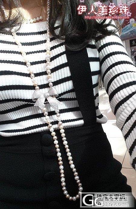 【伊人美珍珠】葫芦珍珠手链团购 akoya吊坠团购 大溪地黑珍珠18mm 马贝珍珠等新品_有机宝石