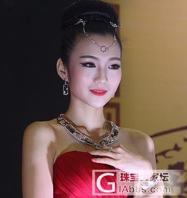 漂亮MM必须要知道服装搭配耳环的几个技巧_珠宝