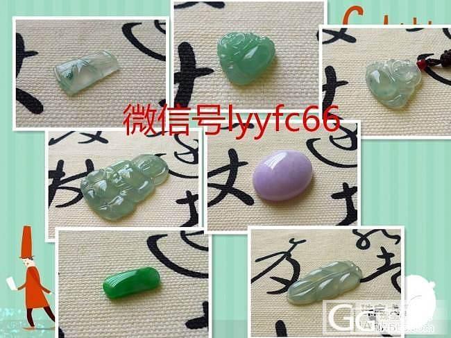 【绿缘玉翡翠】新品上线,观音,佛公,紫色蛋面_翡翠