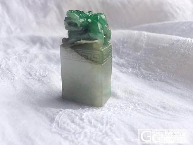 今晚无底价拍卖品——绿貔貅印章_珠宝