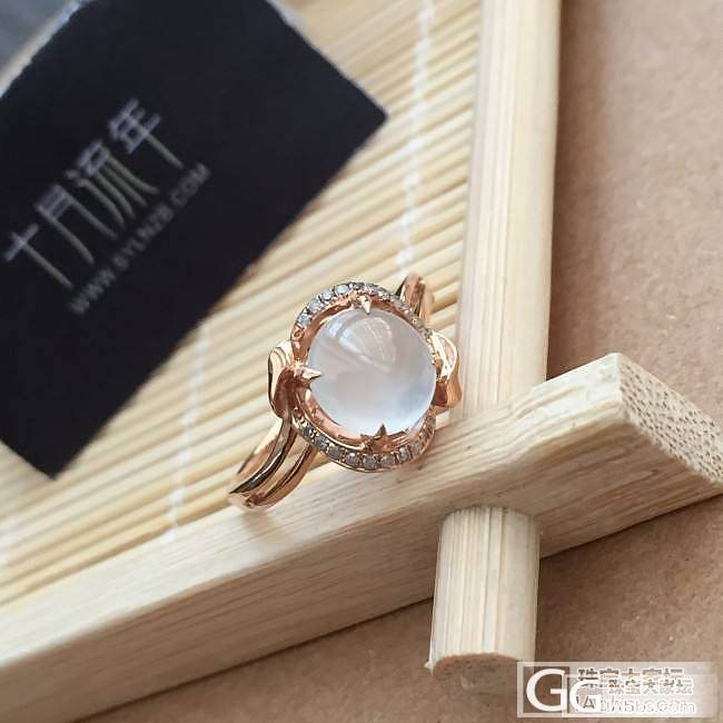 揭阳玉都十月流年珠宝公司有售便宜戒指吗_珠宝