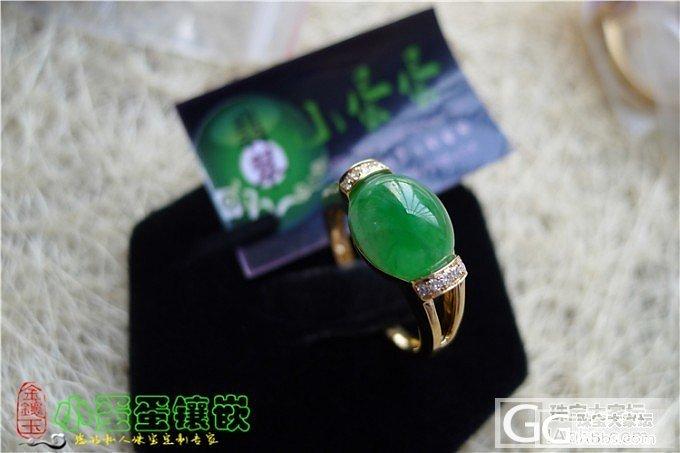 【小蛋蛋镶嵌】0119完工  冰种绿色蛋面戒指_翡翠