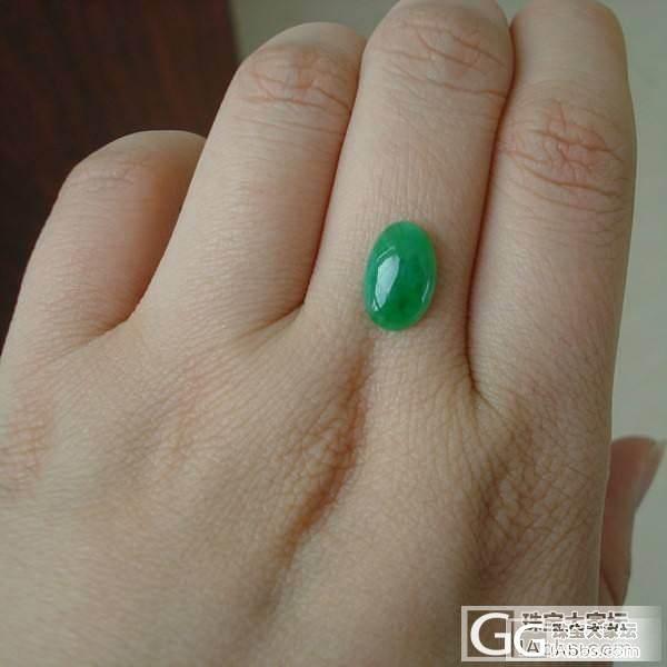 6月1日 A货翡翠满绿戒面10.5*7*3.5mm 可代工镶嵌_翡翠