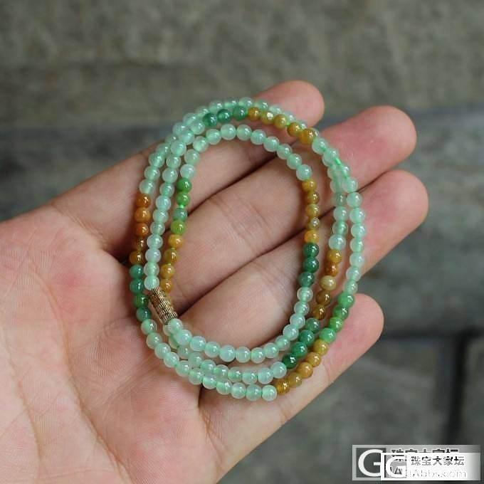 【夏夏翡翠】 三彩项链、三彩手链、小苹果包挂 -- 漂亮哒 ~~_翡翠