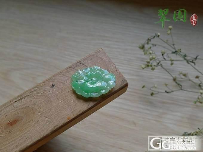 【翠园】浅绿花朵_翠园