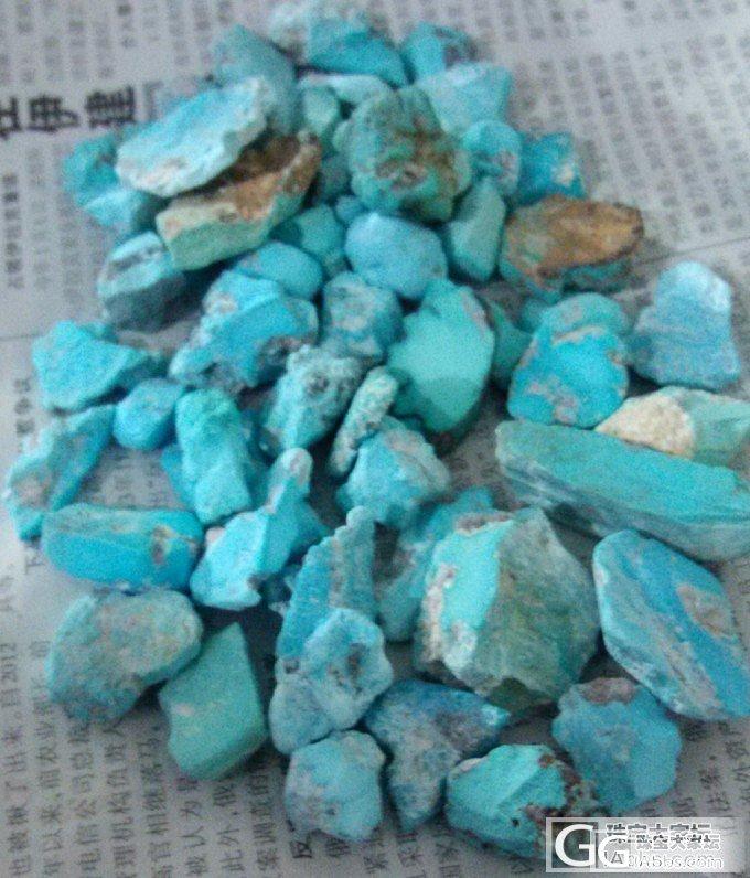 和大家分享下湖北松石原矿和美国松石原矿的实拍_松石