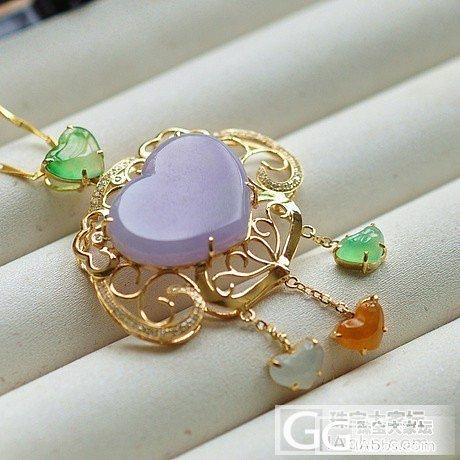 【恋恋】18K黄金钻石多彩心形翡翠吊坠 紫罗兰心 冰种 起光_小凤眼菩提