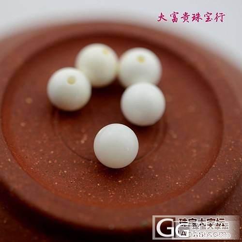 天然白砗磲散珠圆珠到货--------共三个尺寸可选择_珠宝