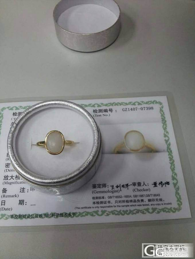 白玉戒指还图了~~_鑫艺首饰镶嵌