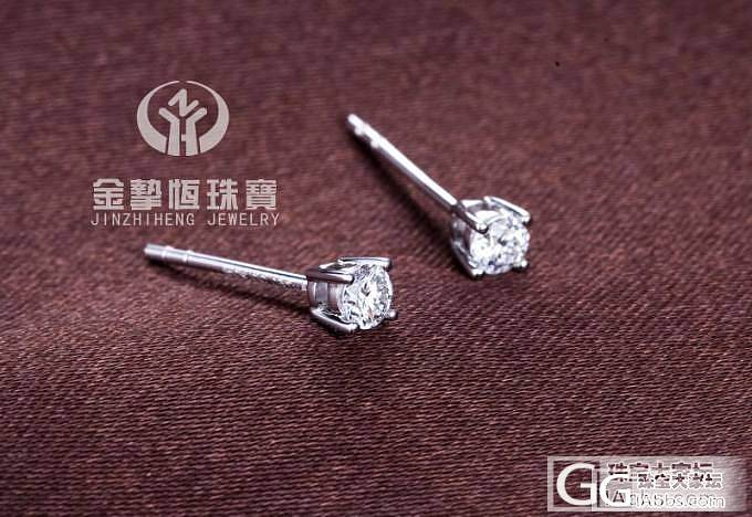 【金挚恒珠宝】18K10分钻石白金耳环 配国家证书_金挚恒珠宝镶嵌