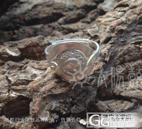 原创步履戒指——小小的天也有大大的梦_珠宝