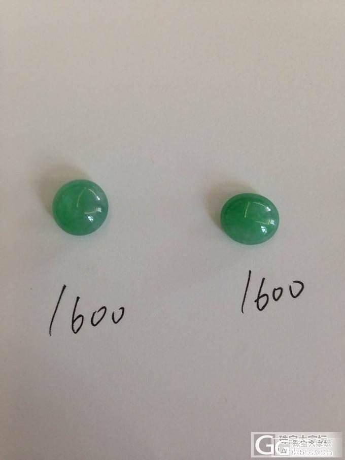 晒晒我的货,爪机拍的渣图图:)_珠宝