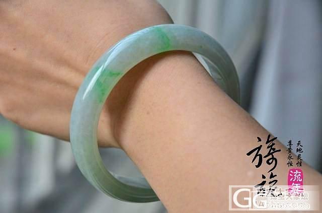【旖旎流年】明艳辣绿完美镯圈58.8_翡翠