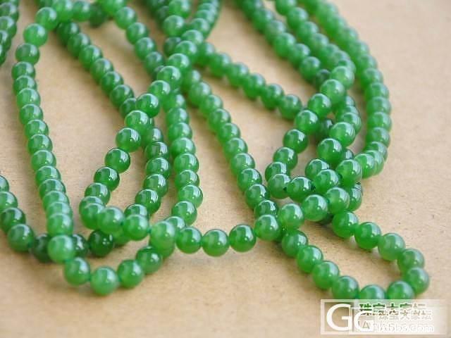 【和田美玉】特价苹果绿碧玉项链 稀罕的来看看_传统玉石