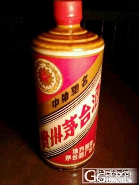 这瓶茅台值多少钱呢?_闲聊