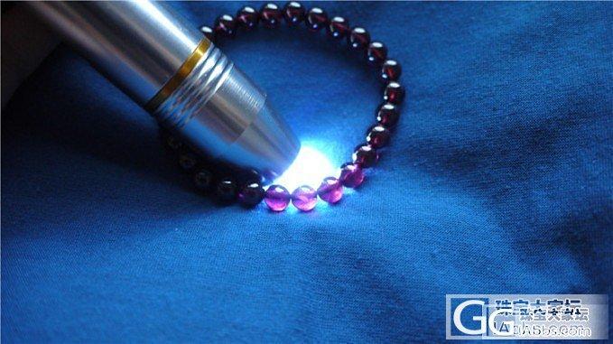 终于淘到的便宜的紫石榴,哈哈_石榴石