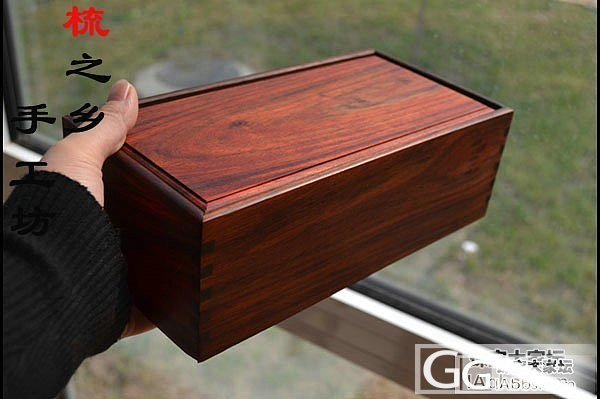 红酸枝整板抽拉盒,坛友价880元包邮哦_珠宝