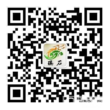 【瑞石】4.28新货10件:馒头白蛋,绿晴大蛋,老蓝水蛋等~~_翡翠