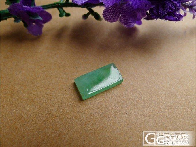 绿色长方形戒面, 微信号:feicui10 微信公众号:feicui100100_小蛋蛋美玉店