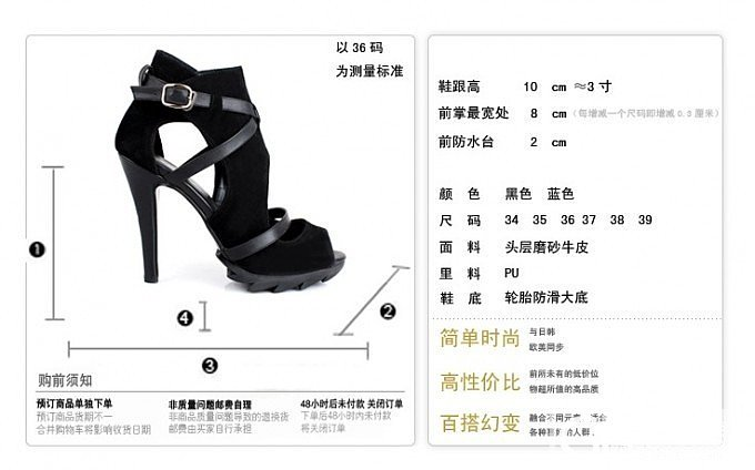 转两双漂亮鞋子,36码的~凉鞋和单鞋_品质生活