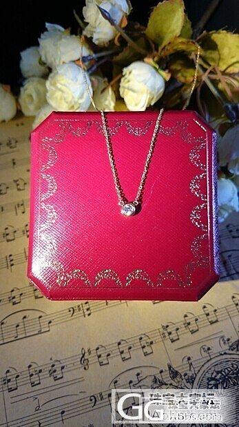 【瑞意邦珠宝】——20分钻石包镶一体链,闪亮开团啦~_瑞意邦珠宝