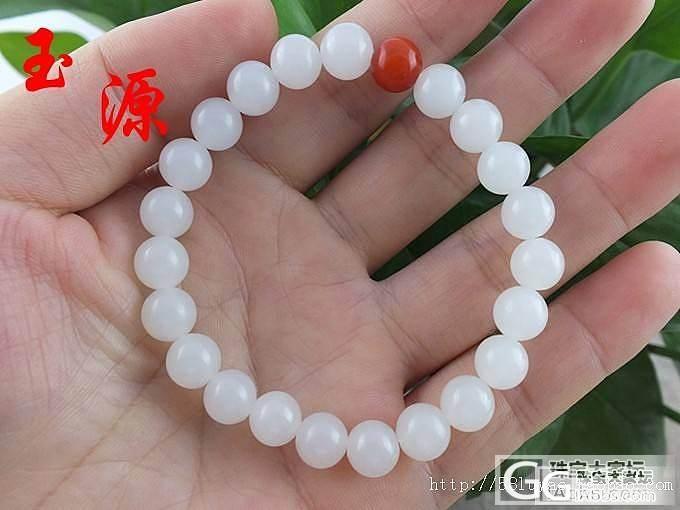 和田白玉珠子项链 一级白上 新疆和田玉手链手串项链 女士项链_传统玉石