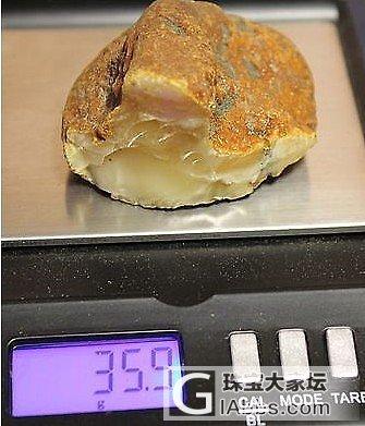 已出 一块波罗的海白花蜜原石 已开窗 35.9g_有机宝石