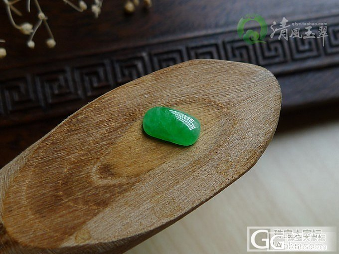 【清风玉翠】阳绿马鞍_清风玉翠