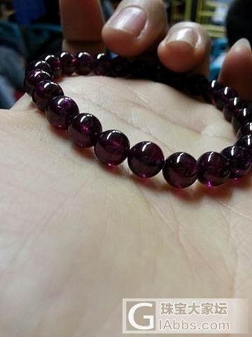 超低价转一条玫紫石榴石(附链接)_宝石