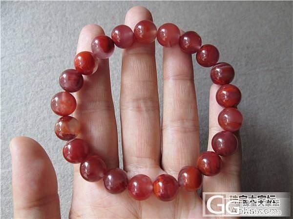 美姑 玫瑰红 冰飘 235元_传统玉石