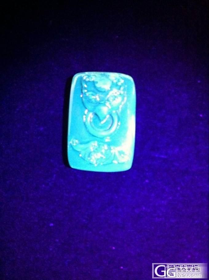 多米尼加精品蓝珀 吊坠 无杂无裂无流淌纹_有机宝石