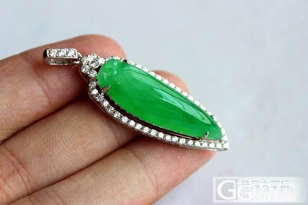 冰种帝王绿吊坠和其他精品。。。_珠宝
