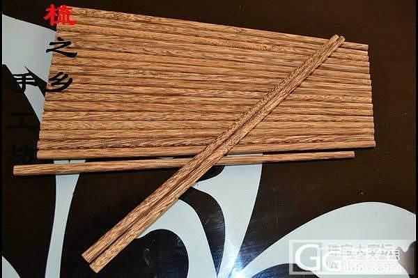 鸡翅木筷子 20元10双 (可单卖)_珠宝