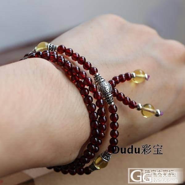 【Dudu彩宝】天然石榴石4MM手链_Dudu翡翠