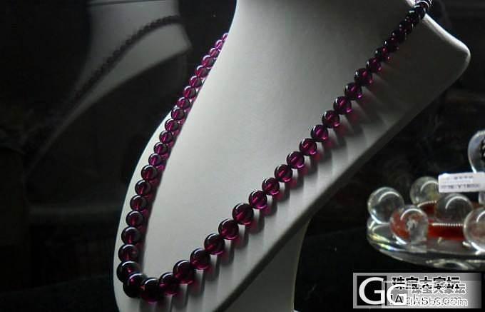 【彩石记】纯净玫红石榴石塔链_宝石